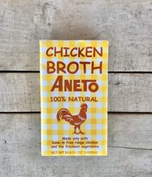 aneto broth chicken
