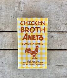 aneto broth chicken